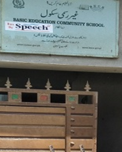 One of Free Non Formal Basic Education (NBFE) School of SPEECH